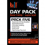 Wet Meal ration pack FIVE Meaty