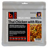 125g Oriental Chicken & Rice